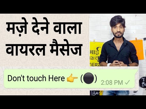 Don't Touch Here 👉(⚫) | Whatsapp Viral Message Explained | Smartphone Hang