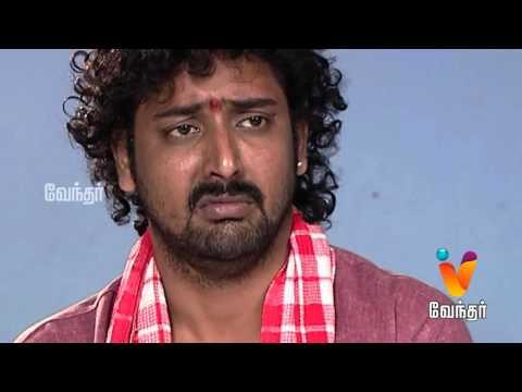 Suryavamsam--29-04-2016-Epi-238