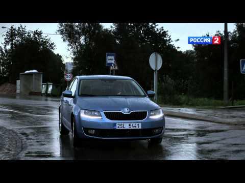 Skoda Octavia Тест-драйв Skoda Octavia 2013 // АвтоВести 94
