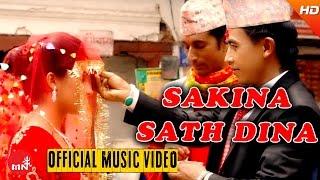 Sakina Sath Dina - Ashish Bhandari/Sunita Lamichhane