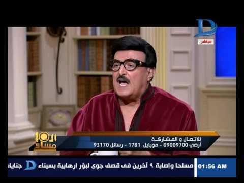 شاهد- سمير غانم : محمد صبحى ممثل ولكن لا يضحكني