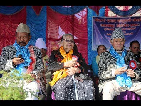 (नेपाल किरात कुलुङ संघ धरान || minari dacham chasumlo ningdong Chakchakur yeledong-5079|| - Duration: 45 minutes.)