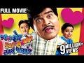 Pahili Sher Doosri Savaasher Navra Paavsher   Comedy Marathi Movie   Ashok Saraf, Surekha Kudchi