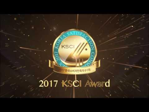 2017년 한국소비자만족지수1위 영상 인아TV -