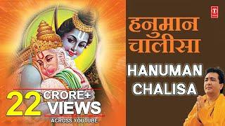 Video Shri Hanuman Chalisa Bhajans By Hariharan [Full Audio Songs Juke Box] MP3, 3GP, MP4, WEBM, AVI, FLV Juli 2018