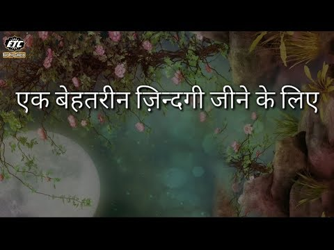 Positive quotes -  Heart Touching Quotes Hindi Video, Best Motivational Lines Status Video, Positive Thought, ETC