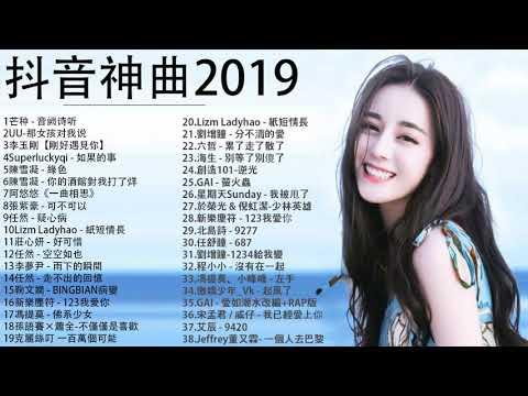 40首中文流行音樂|BINGBIAN病變、說好不哭、安靜、怎麼了