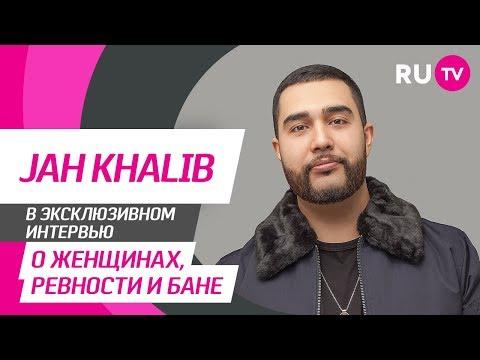 Стол Заказов: Jah Khalib