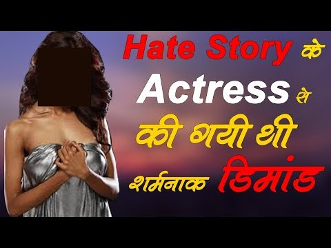 film hate story 2 surveen chawla | latest news |Bollywood latest news|spicy bollywood|