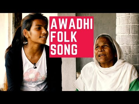 (Beautiful Awadhi Folk Song from Nepal - Wedding Song [With Meaning] - Duration: 2 minutes, 26 seconds.)