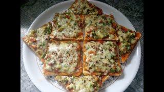 पिज़्ज़ा ब्रेड एक ऐसी रेसिपी जो हर किसी को बहुत पसंद आता है  ये खाने में बहुत ही स्वादिस्ट होता है और इसे बनाना भी बहुत आसान है  इसे Microwave में bake कर ...