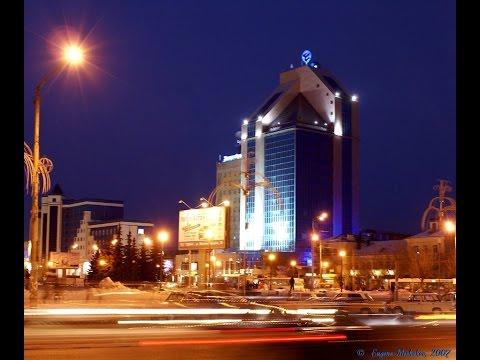 Тюмень лучший город. Убойный клип о Тюмени (видео)