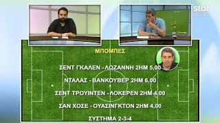 THE MUBET SHOW επεισόδιο 18/5/2018