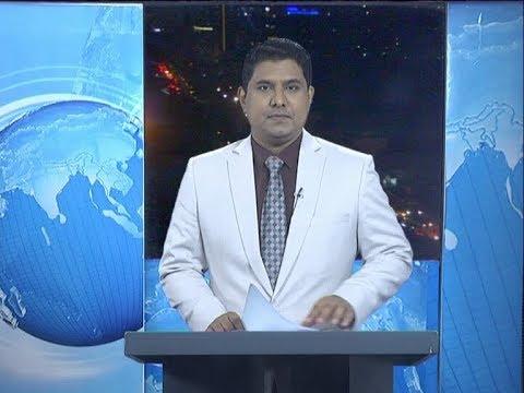 09 Pm News || সন্ধ্যা ৯টার সংবাদ || 25 January 2020 || ETV News