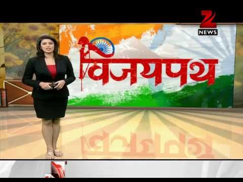 Special report on Kargil Vijay Diwas 2014 24 July 2014 11 AM