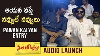 Video Power Star Pawan Kalyan Superb Entry @ Nela Ticket Movie Audio Launch | TFPC MP3, 3GP, MP4, WEBM, AVI, FLV Maret 2019
