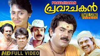 Video Pravachakan (1991) Malayalam Full Movie MP3, 3GP, MP4, WEBM, AVI, FLV Oktober 2018