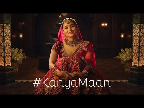 #KanyaMaan