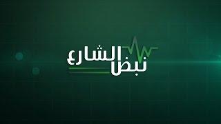 نبض الشارع - الخصوصي باب رزق مغموس بمخالفات قانونية