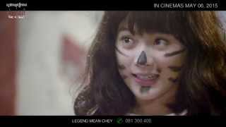 Nonton                                                                                Cat A Wol   Trailer Film Subtitle Indonesia Streaming Movie Download