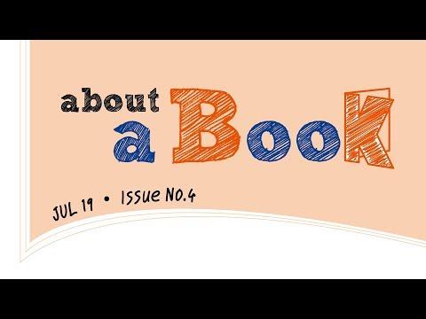 about a Book (JUL 19 Issue No.4) : 500 คันจิพื้นฐานในชีวิตประจำวัน 1 และ 2