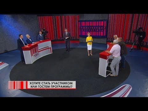 Где припарковаться в Волгограде? Выпуск от 03.07.2019