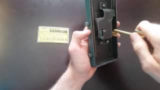 Восстановление потерянных ключей к советскому сейфу в Ярославле 33-32-06