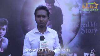 Nani at Cinema Star Movie Audio Launch