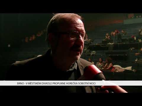 TV Brno 1: 18.1.2017 V Městském divadle propukne Horečka sobotní noci.