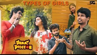Dummy piece uh #2 - TYPES OF GIRLS | Samir Ahmed FL | Team