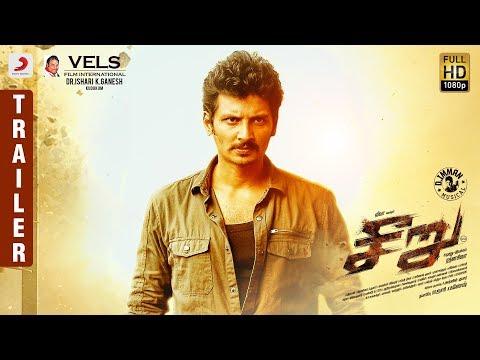 Seeru Tamil movie Latest Trailer