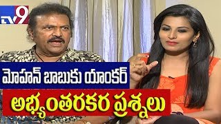 Mohan Babu answers objectionable questions - TV9 Today