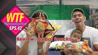 Video WTF#42 REVIEW JAJANAN DUBAI (REVIEW : DUBAI SNACKS) MP3, 3GP, MP4, WEBM, AVI, FLV Oktober 2017