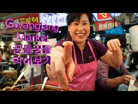 KOREAN STREET FOOD - Eating LIVE OCTOPUS in the GWANGJANG MARKET - Seoul, South Korea - Thời lượng: 20 phút.