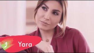 Video Yara - Ma Baaref - Official Video Clip / يارا - ما بعرف MP3, 3GP, MP4, WEBM, AVI, FLV September 2018