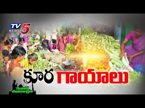 Vegetables Price Shock to People : TV5 News