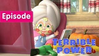 Video Masha and The Bear - Terrible Power! (Episode 40) New cartoon for kids 2017! MP3, 3GP, MP4, WEBM, AVI, FLV Juni 2018