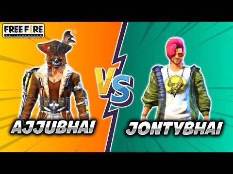 AJJU BHAI VS JONTY BHAI - 1VS1 - FRIENDLY MATCH - #JONTYGAMING - GARENA FREEFIRE BATTLEGROUND