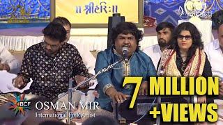 Video Ek Radha Ek Meera Donon Ne Shyam Ko Chaha By Osman Mir at BKS Bhagwat | Rameshbhai Ojha MP3, 3GP, MP4, WEBM, AVI, FLV Juli 2018