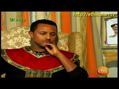 Teddy Afro - Kassa Show Interview : Part 2 of 2:  Teddy Afro - Kassa Show Interview : Part 2 of 2