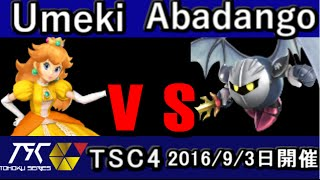 Watch Umeki (Peach) vs Abadango (Meta Knight)