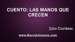 Cuento: Las manos que crecen - Julio Cortázar