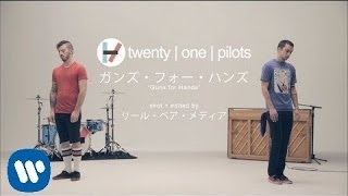 twenty one pilots: Guns For Hands [OFFICIAL VIDEO] Video