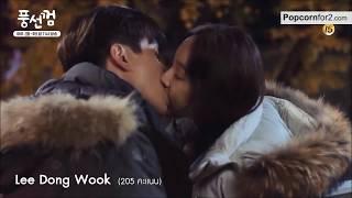 Video นักแสดงที่แสดงฉากจูบได้ดีที่สุด จากผลโหวต 45,000 เสียงชาวเกาหลี MP3, 3GP, MP4, WEBM, AVI, FLV Maret 2018