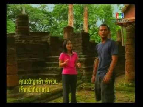 อุทยานประวัติศาสตร์ศรีสัชนาลัย เป็นอุทยานประวัติศาสตร์ของประเทศไทยตั้งอยู่ที่ตำบลศรีสัชนาลัย อำเภอศรีสัชนาลัย จังหวัดสุโขทัย มีโบราณสถานทั้งหมด 215 แห่ง