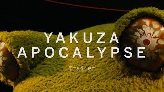 Nonton YAKUZA APOCALYPSE Trailer | Festival 2015 Film Subtitle Indonesia Streaming Movie Download