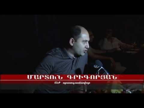«Գյումրի ջազ ակումբը» մեկ տարեկան է. պատվավոր հյուր էր նաև Մարտուն Գրիգորյանը