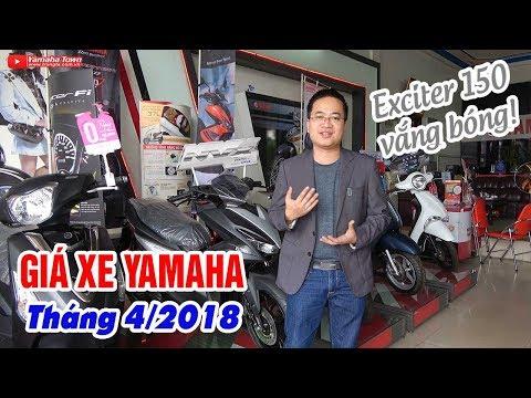 Giá xe máy Yamaha tháng  ▶ Exciter  cạn hàng, Grande sắp ra mẫu mới!