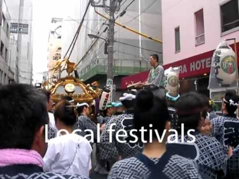 Video Jimbocho Sakura Hotelsta