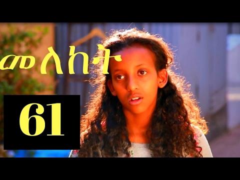 Meleket Drama - Episode 61
